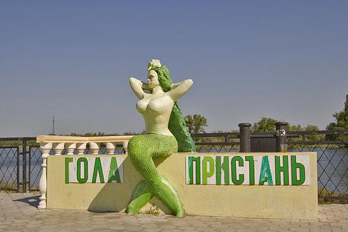 golaya-pristan-hersonskoy-obl-bolshe