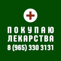 Доски бесплатное объявление в москве дать объявление о продаже подсадных уток