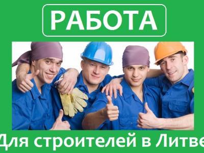 Работа и зарплата бесплатные объявления дать объявление бесплатно белово