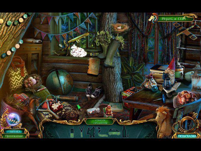Игры Алавар Поиск предметов играть онлайн бесплатно