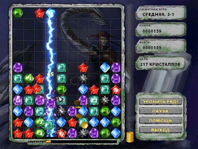 Скачать бесплатно игры кристалл на компьютер