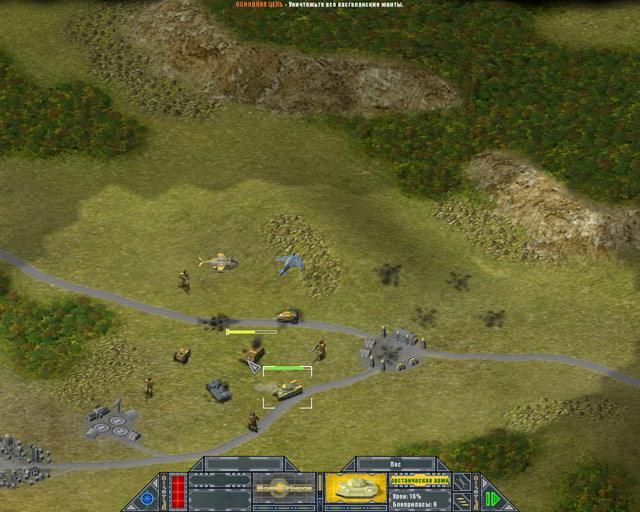 игры война стрелялки скачать
