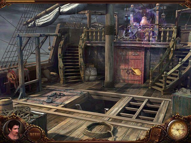 Скачать бесплатно игру — сага о вампире. Ящик пандоры / про людей.