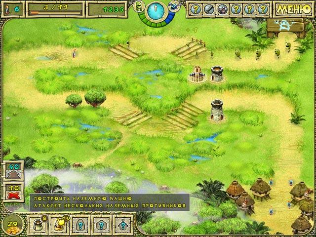 Скачать мини игры онлайн на пк