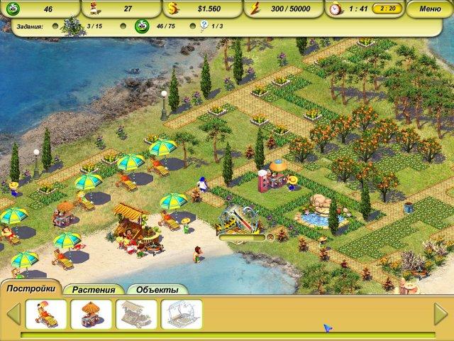 Beach live скачать игру онлайнi скачать игру онлайн бесплатно мортал комбат 9