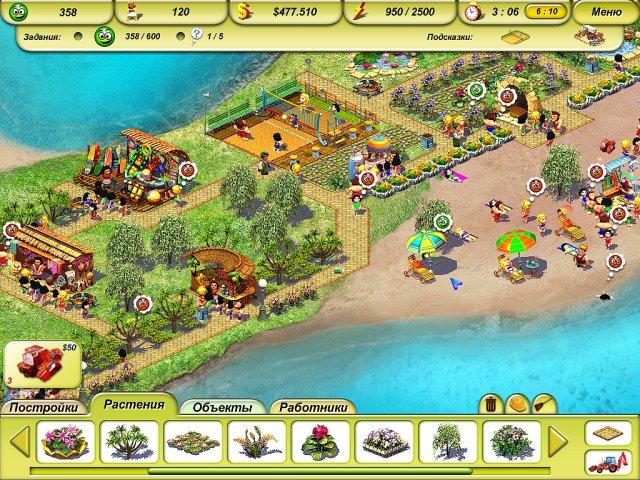 Пляжный рай скачать игру бесплатно полная версия на компьютер.