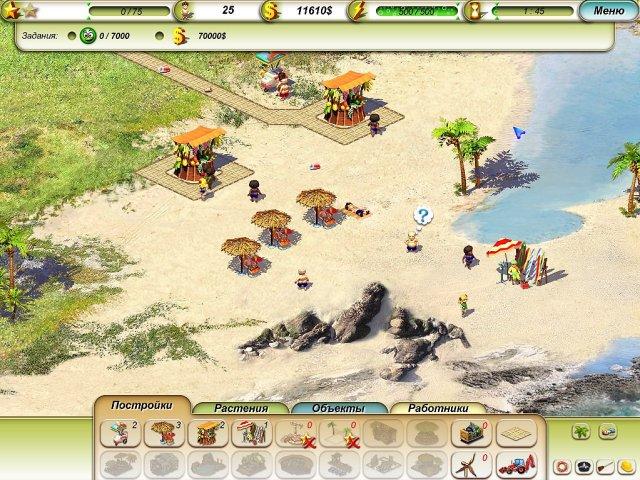 Игра пляжный рай компьютерные.