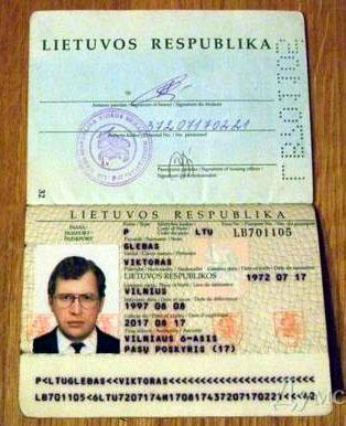 Bildergebnis für Литве ммм