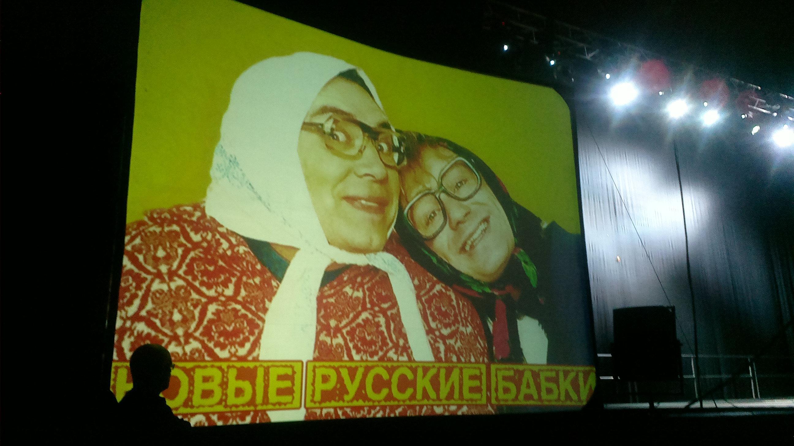 Русские бабки в парилке 10 фотография