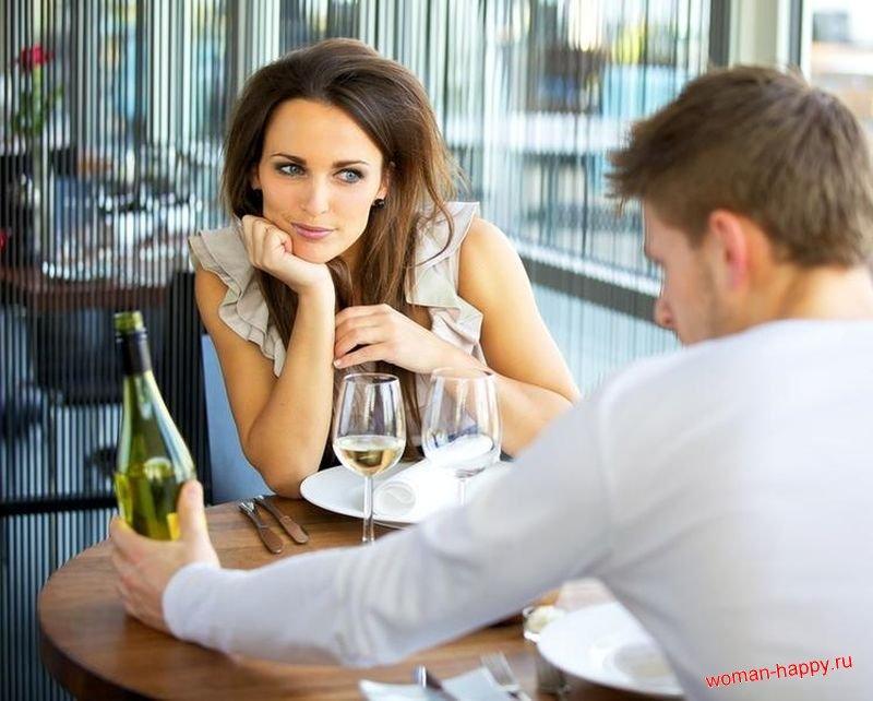 Жена флиртует с другими совет психолога