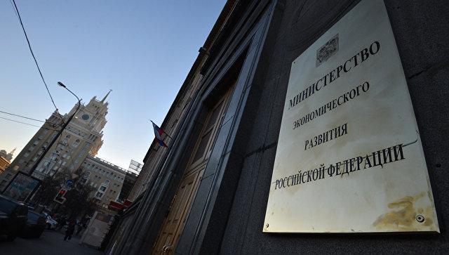 Цены напродукты в Российской Федерации увеличились на31% после введения контрсанкций