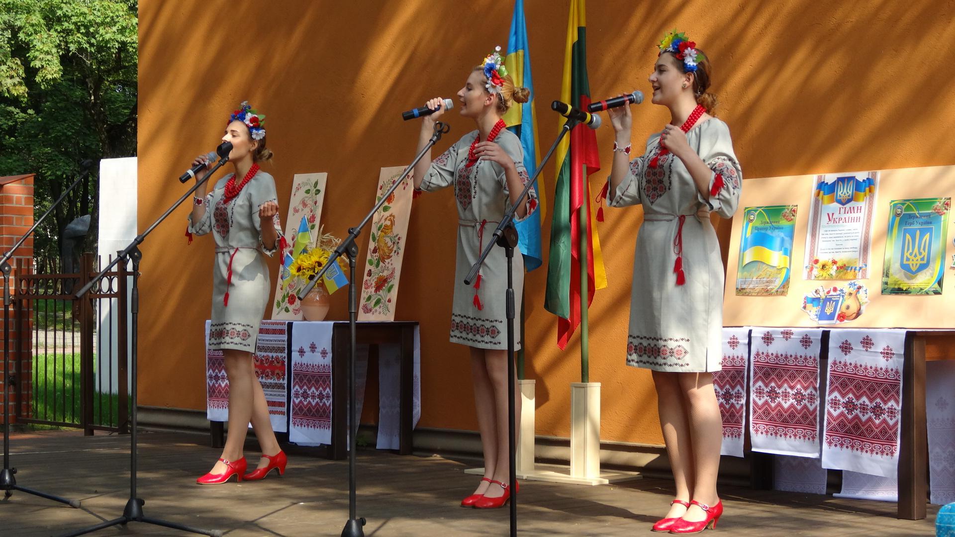 С днём независимости украины на украинском языке