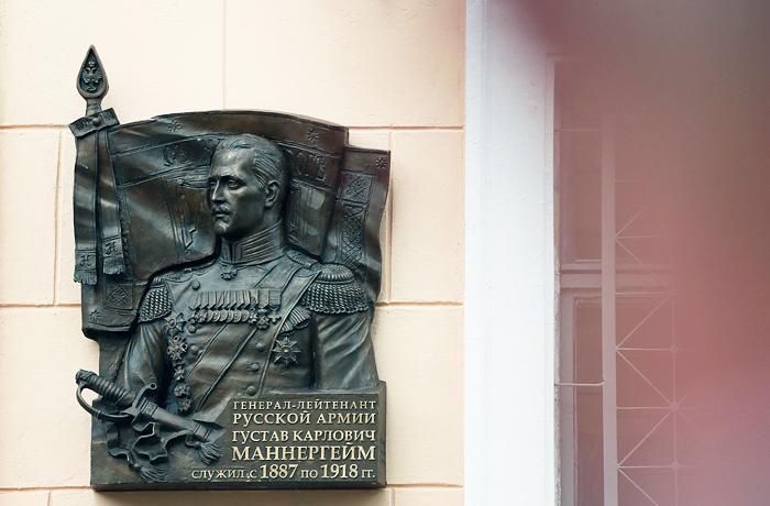 Суд отвергнул иск кСмольному одемонтаже доски Маннергейму