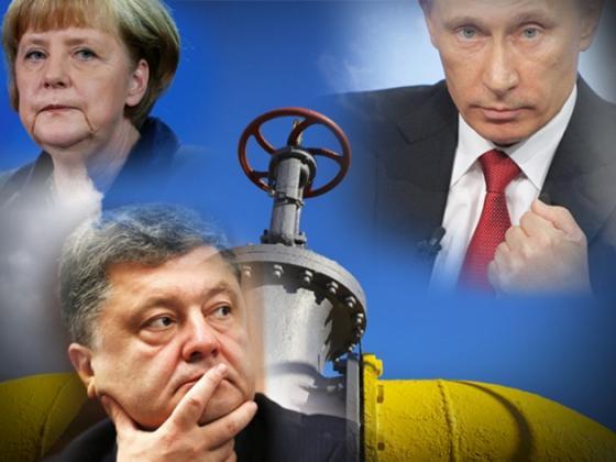 Постпред Российской Федерации вЕС ждет нового газового кризиса из-за Украинского государства