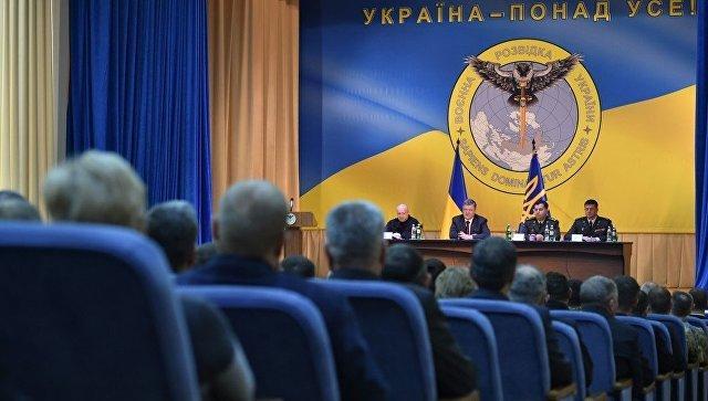 Вгосударстве Украина строго ответили возбудившимся россиянам относительно эмблемы ГРУ