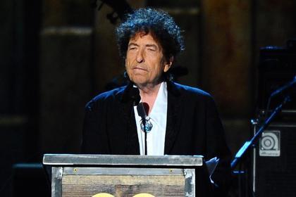 Боб Дилан согласился принять Нобелевскую премию политературе