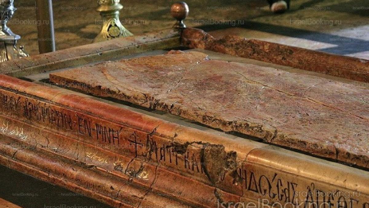 Впервый раз за500 лет ученые открыли Ложе Христа