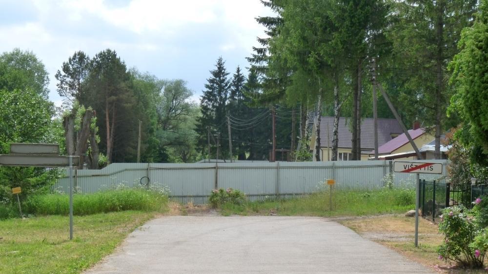 Литва построит награнице сРФ ограждение протяженностью 45км