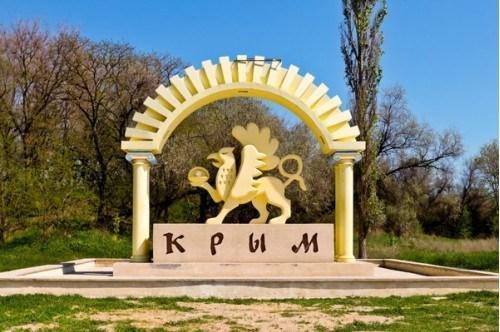 ВКрыму начнут выпускать первую газету наукраинском языке