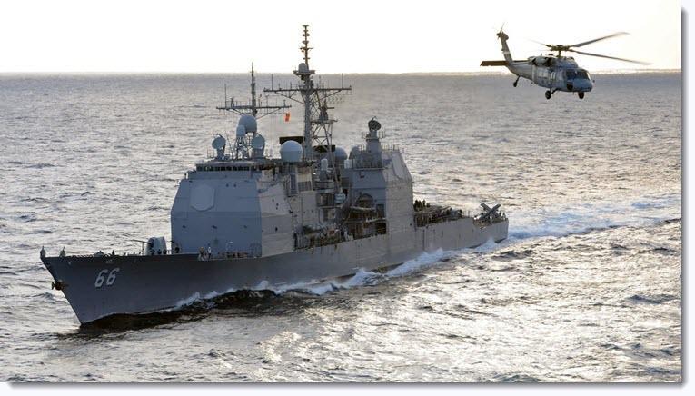 Американский ракетный эсминец зашёл влитовский порт