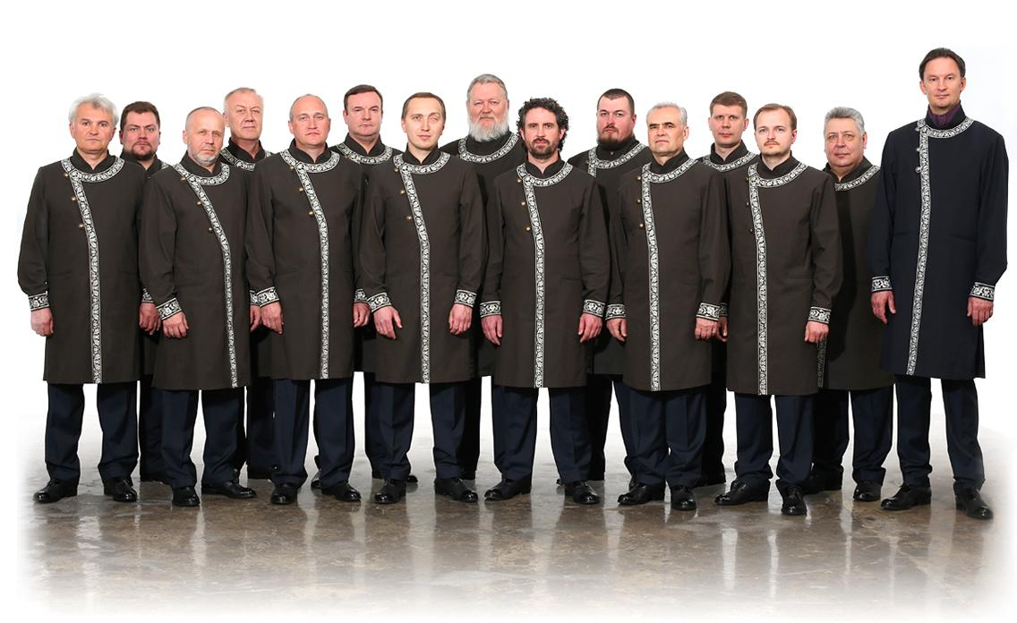 В Вильнюсе – ПРАЗДНИЧНЫЙ ПАТРИАРШИЙ МУЖСКОЙ ХОР МОСКОВСКОГО ДАНИЛОВА МОНАСТЫРЯ!
