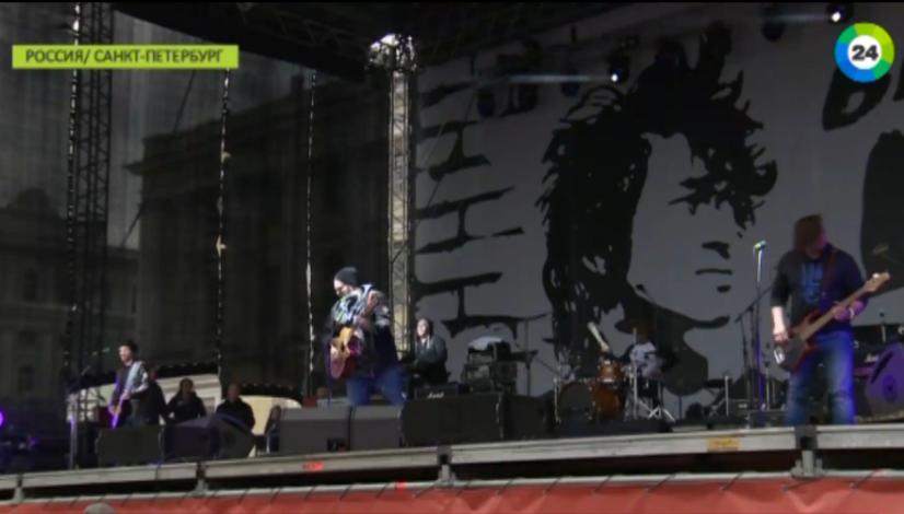 Петербург отмечает день рождения В.Цоя большим концертом