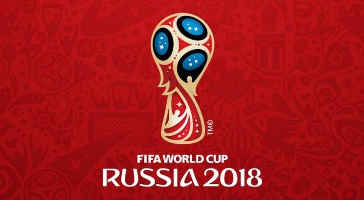 Порядок оформления виз для посещения Чемпионата мира по футболу FIFA 2018 года в России