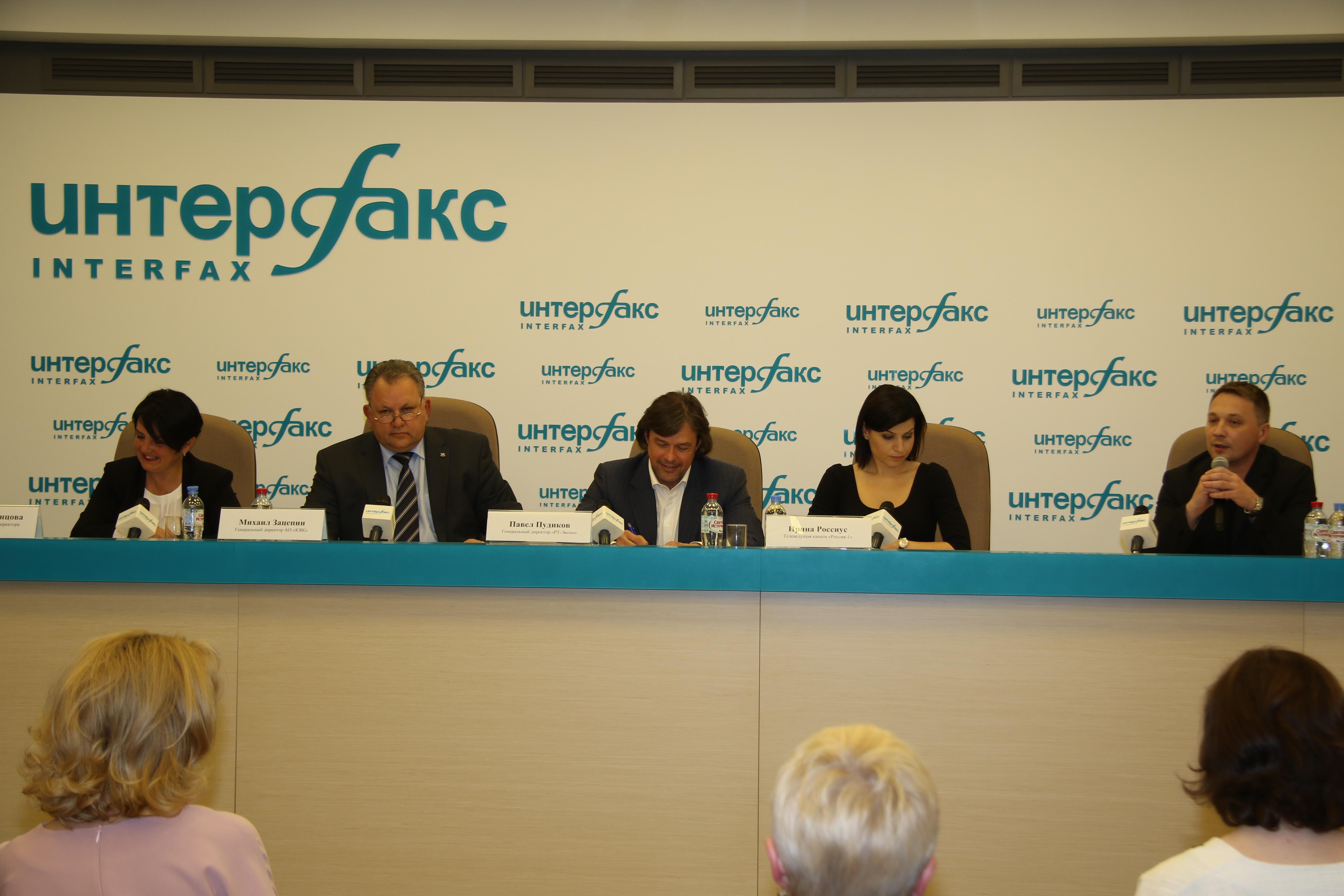 Руководство Калининградского янтарного комбината подготовило проект стратегии развития янтарной отрасли до 2025 года