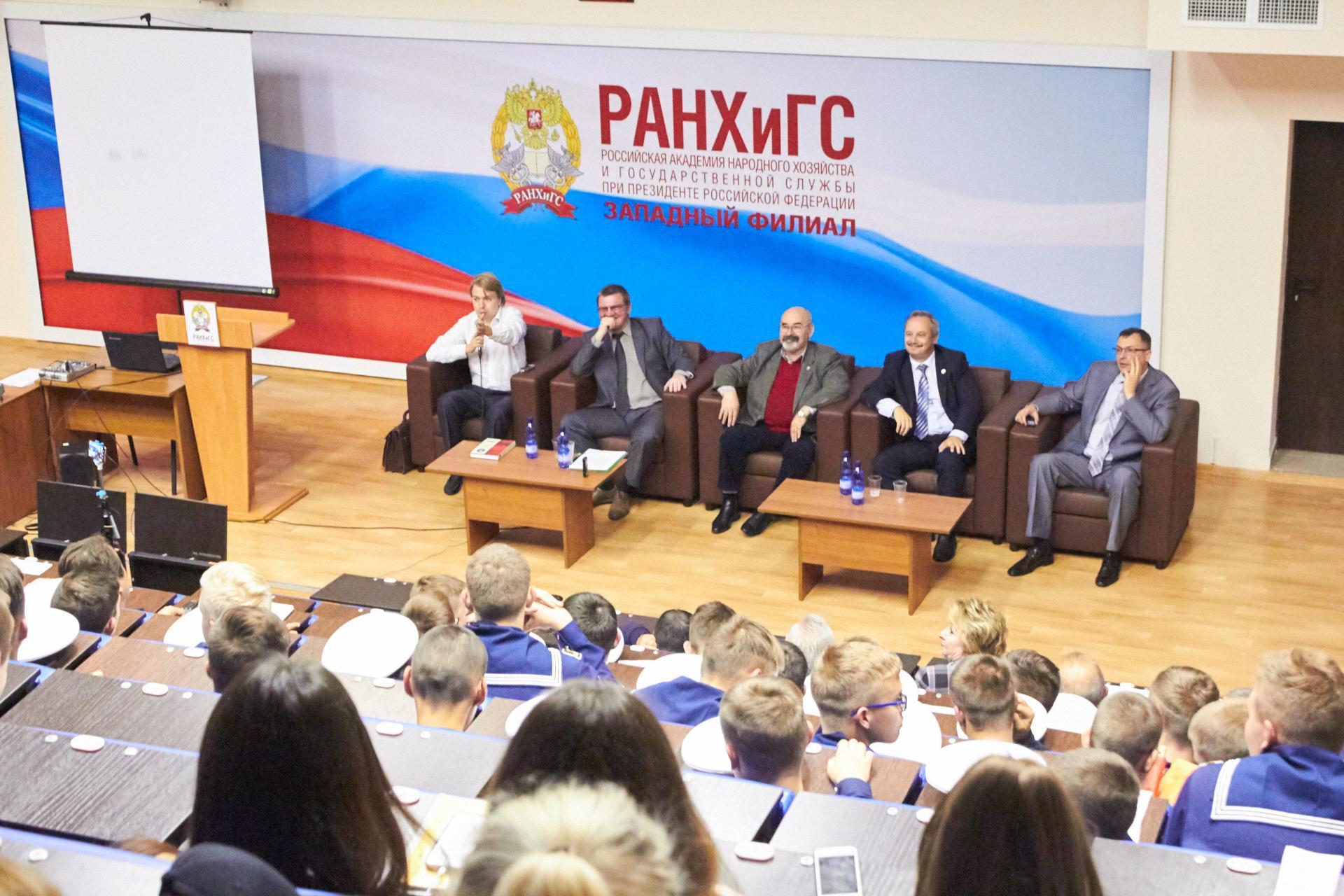 Президент Литвы сообщила, что цель учений «Запад-2017»— напугать Вильнюс