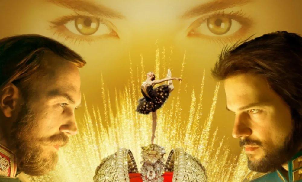 """Алексей Рязанцев: когда фильм """"Матильда"""" выйдет в широкий прокат, многие вопросы снимутся"""