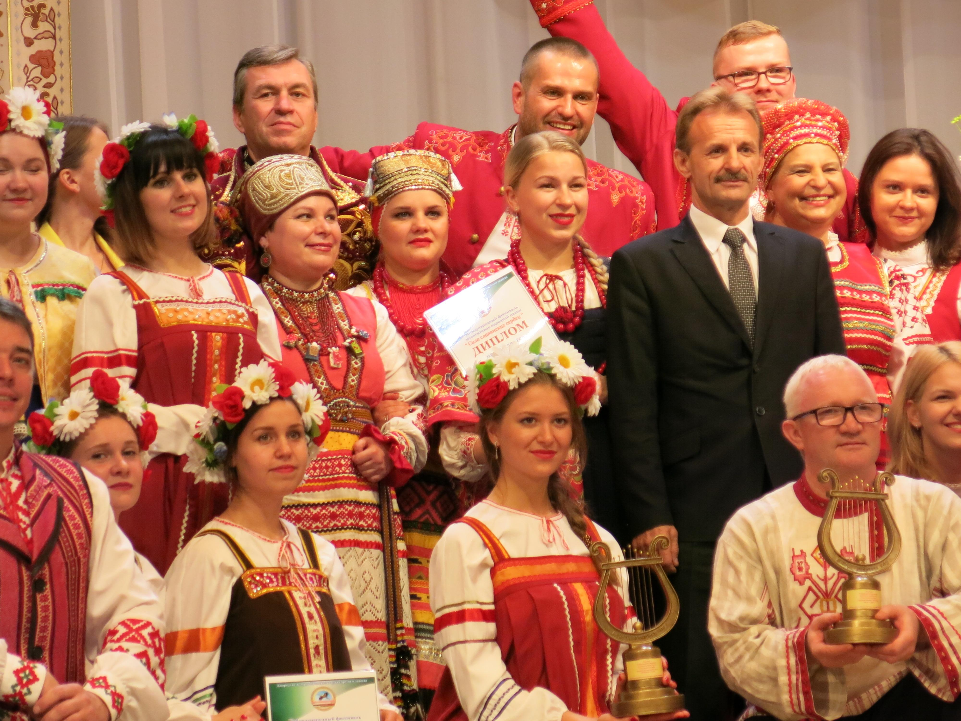 Тепло славянских сердец