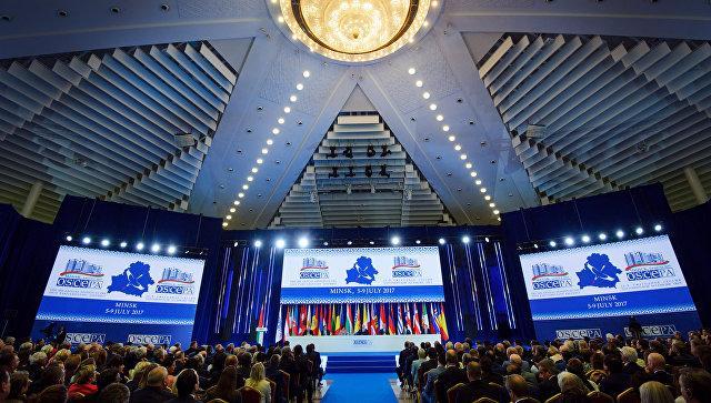ОБСЕ призвала Киев соблюдать права россиян при голосовании