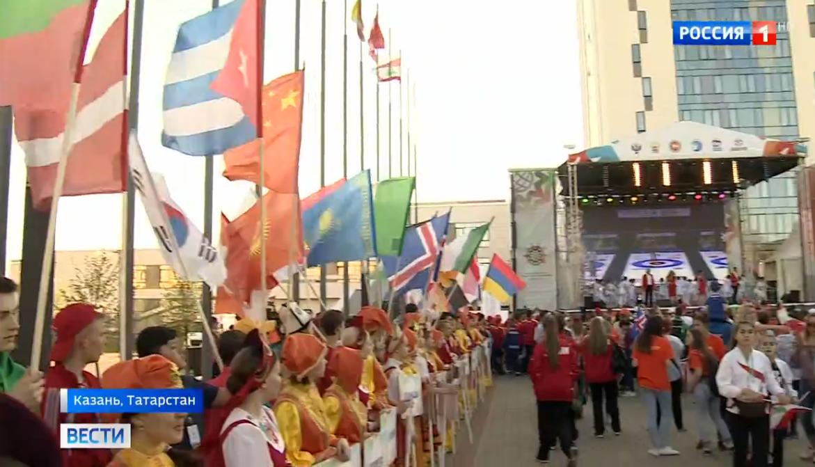 В Казани проходят четвертые Всемирные игры юных соотечественников