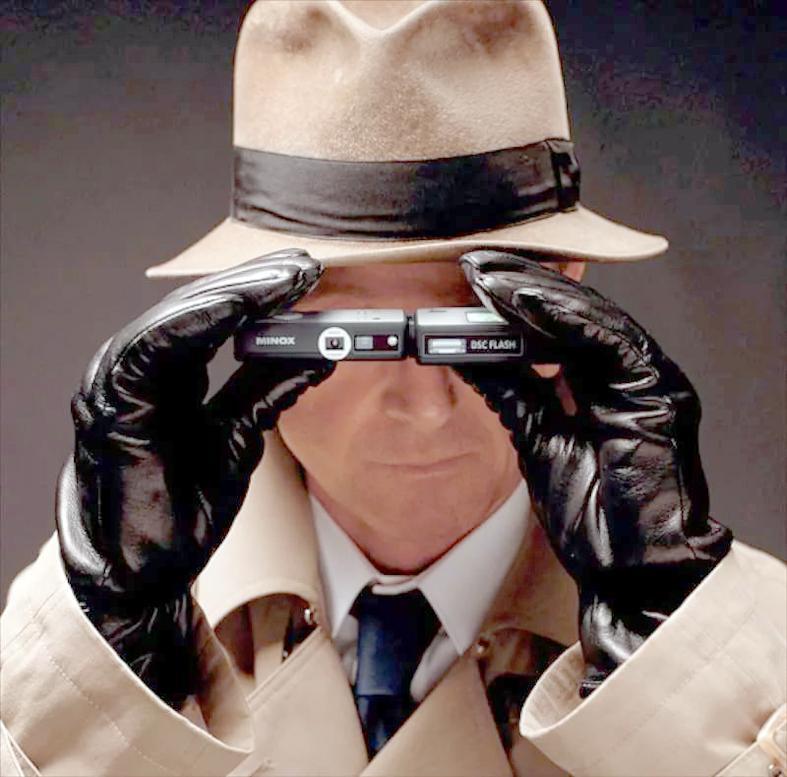 пржевальского прикольное фото шпиона вроде певица