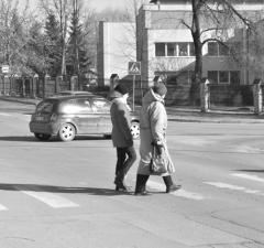 Пешеходам –  особое внимание