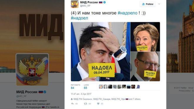 МИД Российской Федерации обнародовал фото «надоевших» ему иностранных политиков