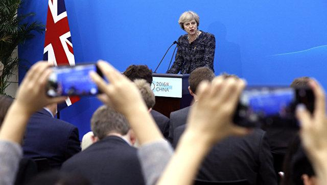 Мэй назвала дату досрочных выборов в парламент Британии