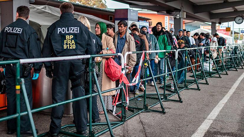 ВГермании облегчили правила депортации мигрантов