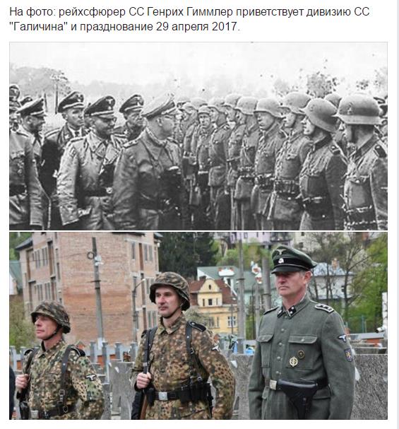 Символика дивизииСС дозволена законом— Главный идеолог Украины