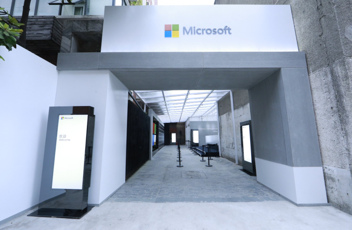 Microsoft будет платить пользователям за отказ от Google