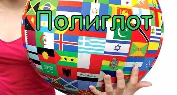 Два полиглота сцепились языками на 15 языках (видео)