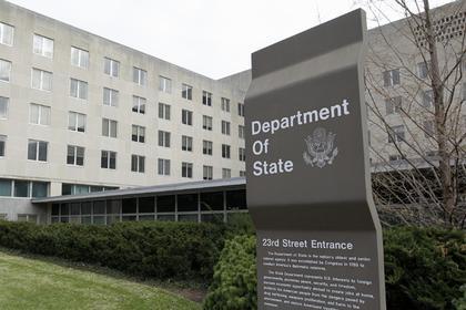 США впервый раз за25 лет непоздравили Российскую Федерацию с12июня