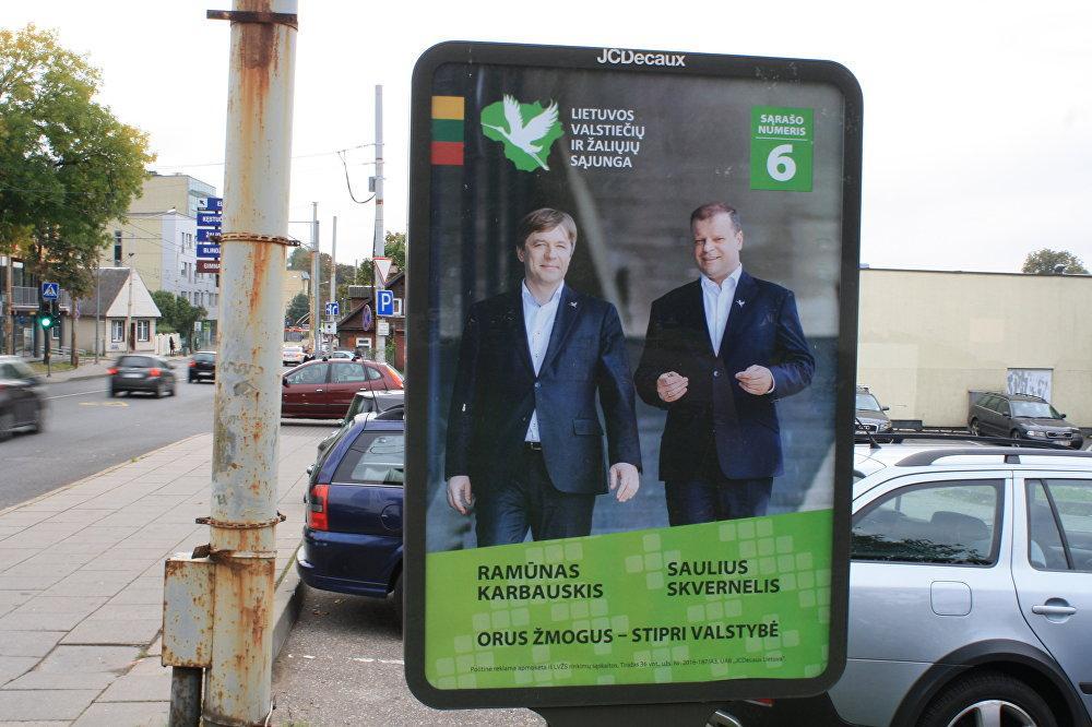 Премьер Литвы: предпосылок для кризиса нет