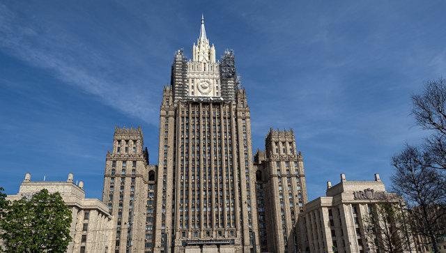 Россия не будет продолжать консультации с США по нормализации отношений