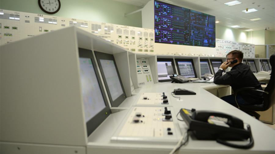 Вирус Petya атаковал системы Чернобыльской АЭС