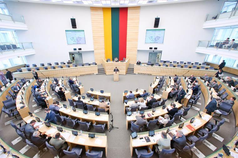 Сейм Литвы добивается признания Компартии Литвы преступной организацией