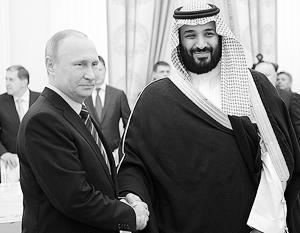 Визиту саудовского короля в Москву пытаются помешать