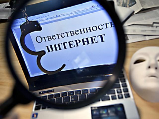 В Германии утвердили штрафы до €50 млн за разжигающий ненависть контент