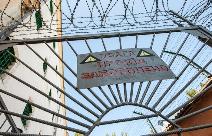 Схваченные Украинским государством работники сбились спути— ФСБ Российской Федерации