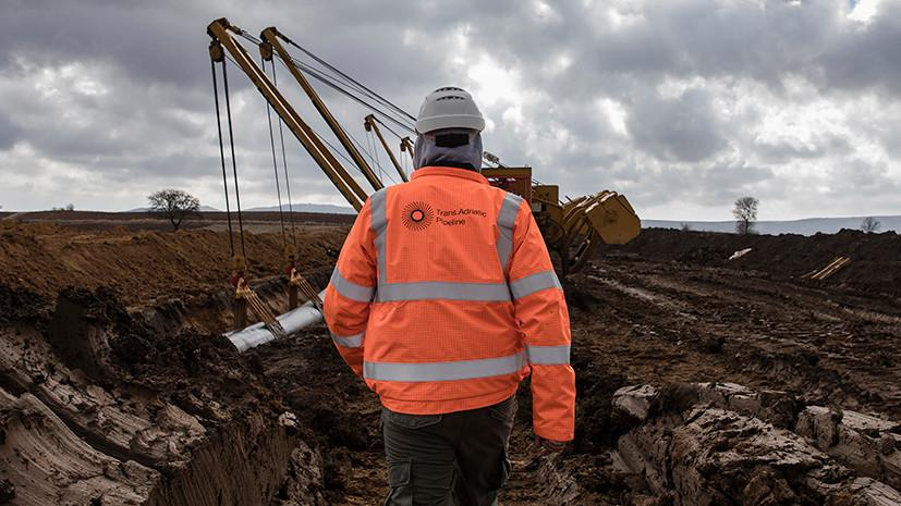 Нездоровый макроклимат: Еврокомиссию призывают остановить строительство Трансадриатического газопровода